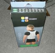 Ортопедический корректор осанки для детей.