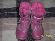 Продам бу зимние ботинки на девочку,  р.32 см. (пос. Котовского)